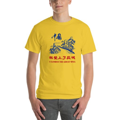 I Climbed The Great Wall China Charity T-Shirt