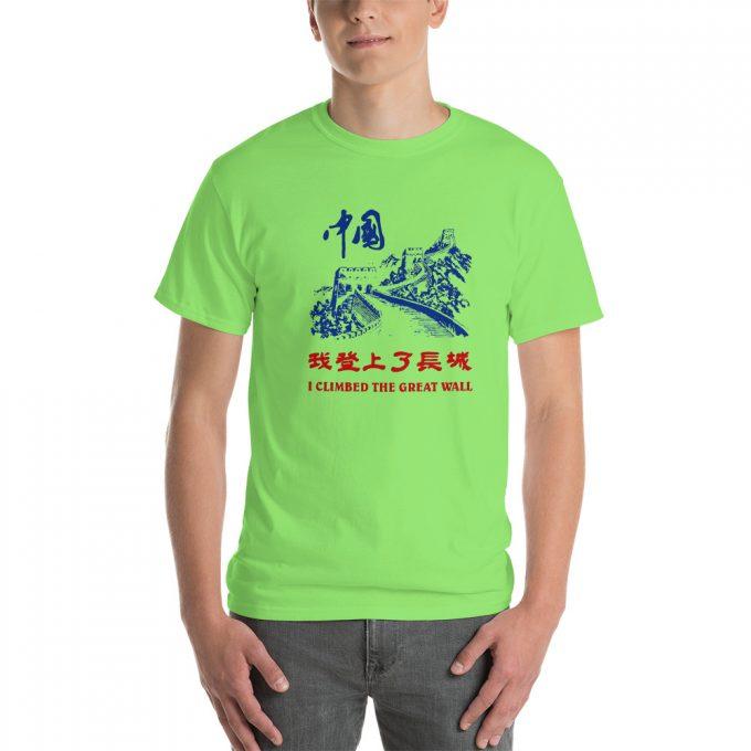 I Climbed The Great Wall China Charity T-Shirt