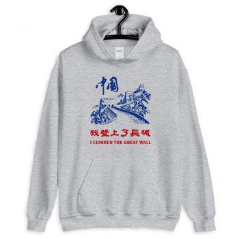 Cheap I Climbed The Great Wall China Unisex Hoodie