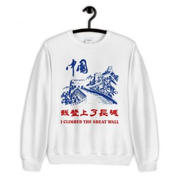 I Climbed The Great Wall China Unisex Sweatshirt