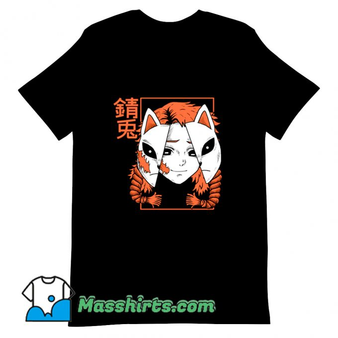 Anime Manga Sabitou T Shirt Design