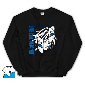 Tomioka Giyuu Anime Sweatshirt