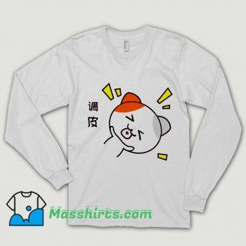 Cute Naughty Little Cat Shirt
