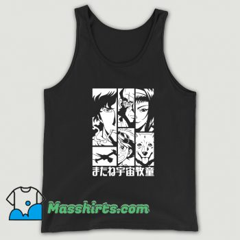 See You Space Cowboy Too Tank Top