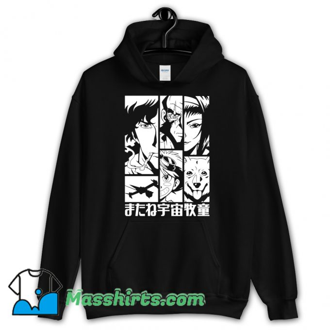 Anime See You Space Cowboy Too Hoodie Streetwear