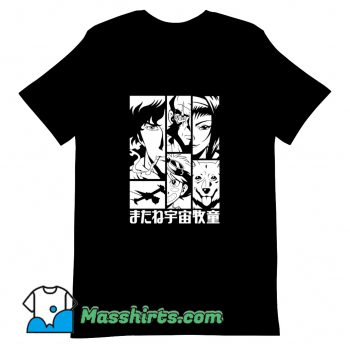 See You Space Cowboy Too T Shirt Design
