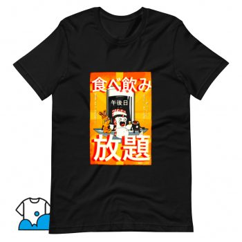 Sushi And Beer Izakaya T Shirt Design