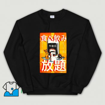 Sushi And Beer Izakaya Sweatshirt